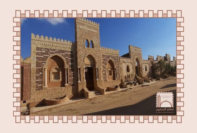 مقابر القاهرة الجديدة