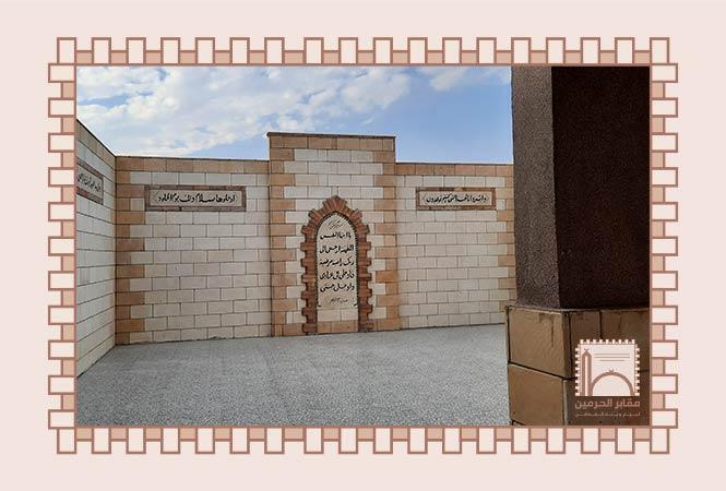 مقابر السلام, اسعار مقابر مدينة السلام, مقابر مدينة السلام, مقابر للبيع بمدينة السلام, مدافن السلام