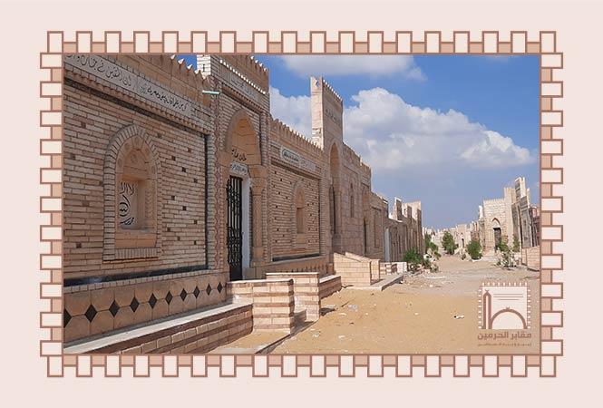 مقابر مدينة نصر, مدافن مدينة نصر, مدافن الوفاء والامل مدينة نصر, مقابر القوات المسلحة مدينة نصر