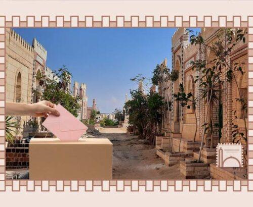 نتيجة قرعة مقابر محافظة الجيزة
